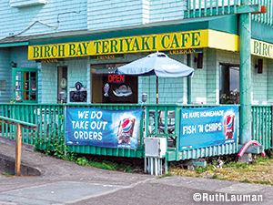 birch Bay Teriyaki Restaurant